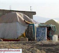 پیشنهاد جمعیت کاهش خطرات زلزله ایران ؛ برگزاری دوره های تخصصی برای هلال احمر