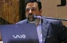 نظریه جزایر شناور در مدیریت بحران / علیرضا سعیدی