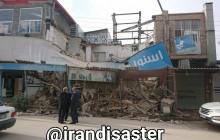 گزارش مقدماتی بازدید موج پیشرو از منطقه زلزله زده سرپل ذهاب / زلزله ۶٫۵ریشتری چهارم آذر
